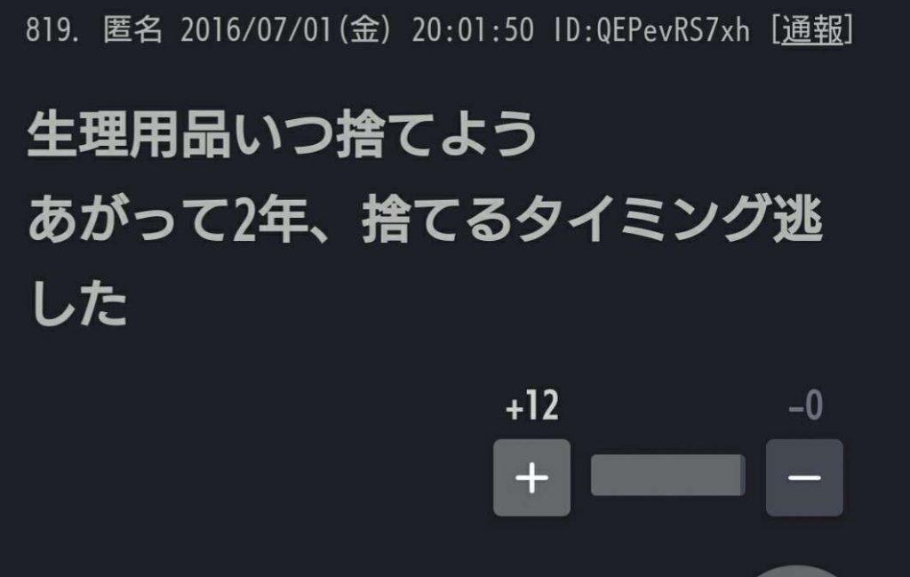 VPGc5PjeAQN9sXo_M4H6H_188
